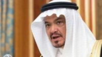 Pemerintah Arab Saudi Himbau Agar Menunda Keberangkatan Jamaah Haji Tahun Ini