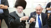 Menteri Kesehatan Israel Dan Istrinya Ikut Positif Virus Corona