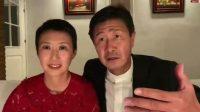 Mantan Bintang Timnas China Kritik Habis-habisan Partai Komunis