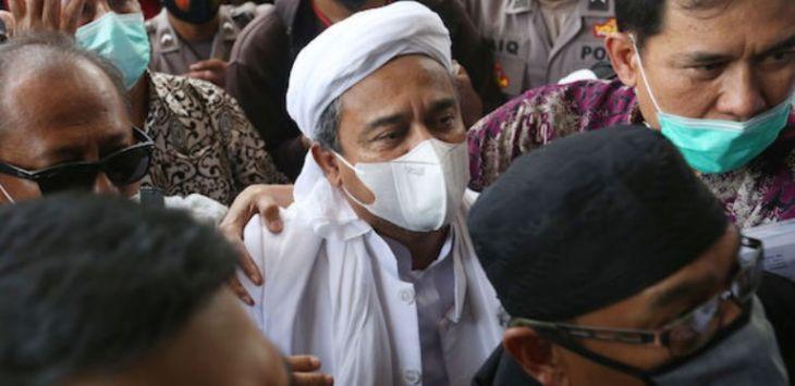 Selain Walikota Bima Arya, 4 Pejabat Bogor Ini Ikut Bersaksi di Persidangan Habib Rizieq