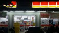 """Tukang Parkir """"Ilegal"""" di Alfamart dan Indomaret Bakal Ditertibkan"""