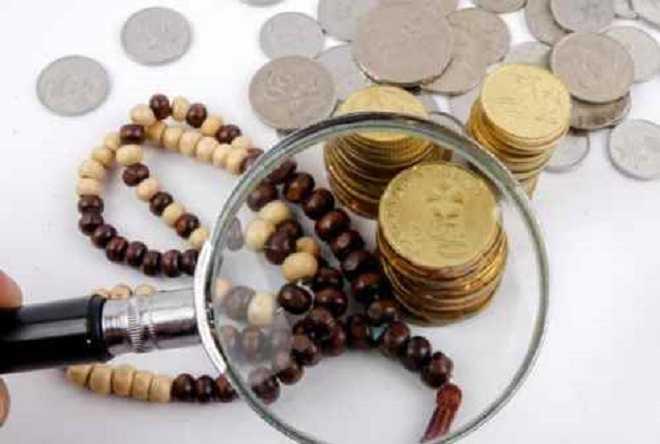Hukum Investasi Dalam Islam